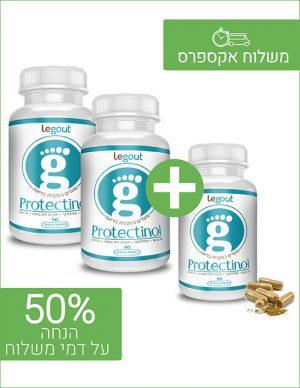 פרוקטינול 2+1 לטיפול טבעי בגאוט