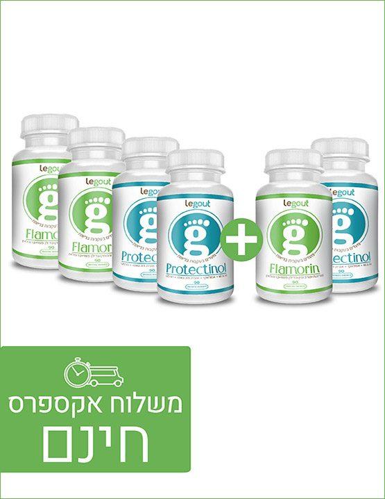 מבצע טיפול טבעי במחלת הגאוט 3 פרוטקטינול ו3 פלמורין
